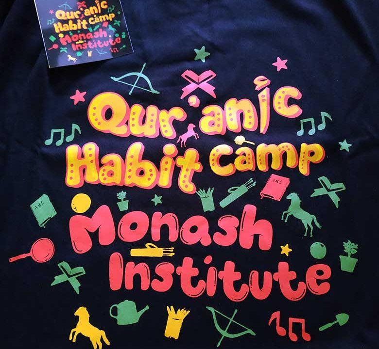 Quranic Habit Camp